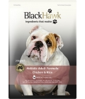 Black Hawk Adult Dog Chicken & Rice Holistic - 20kg