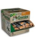 Greenies Petite - Individually Wrapped  (17.5grms per Chew)