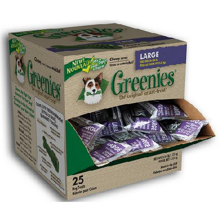 Greenies Large - Individually Wrapped (45.4grms per Chew)